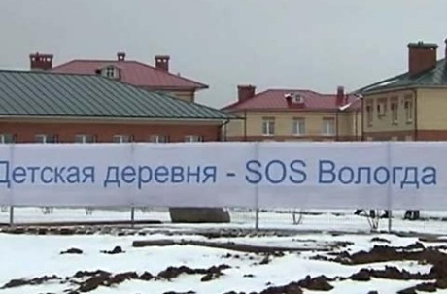 SOS Вологда