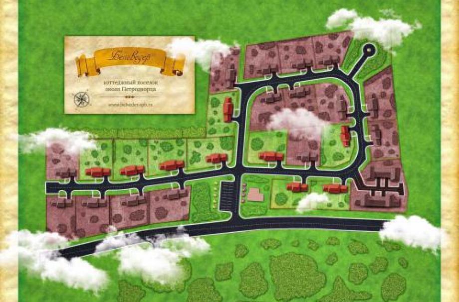 Коттеджный поселок Бельведер