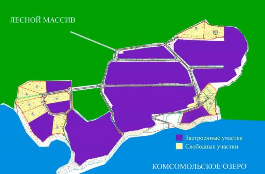 Коттеджный поселок Озеро Комсомольское