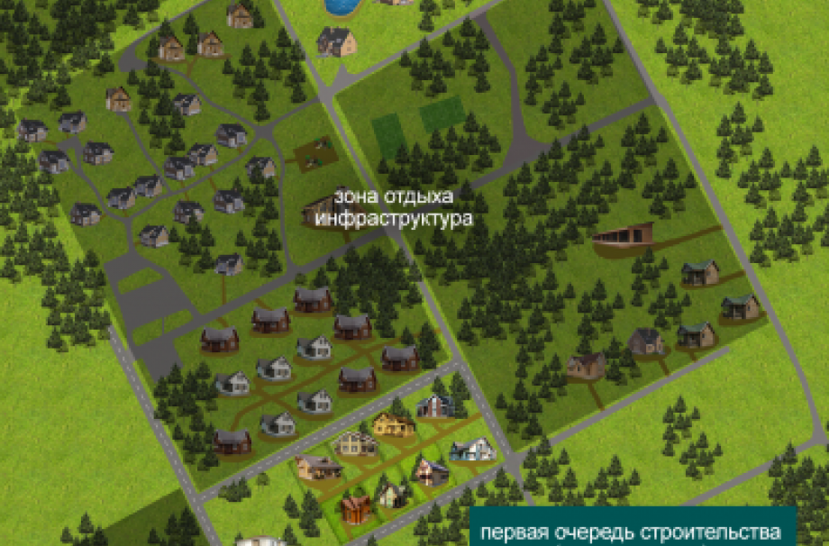 Коттеджный поселок Царство-Королевство