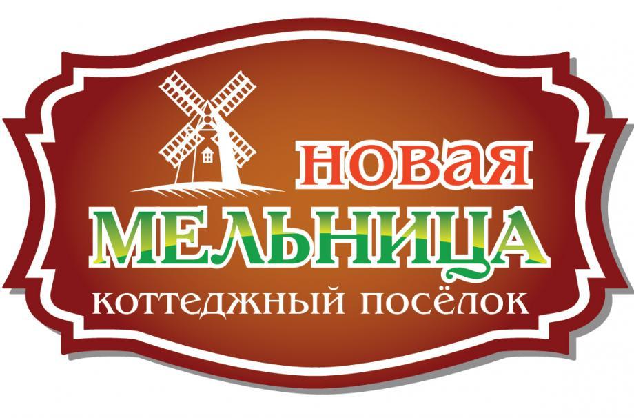 Продажа земельных участков в Великом Новгороде