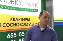 Андрей Владимирович Бочков, генеральный директор компании «Пул-Экспресс»