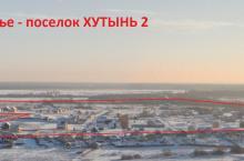 """Коттеджный поселок """"Хутынь 2"""""""