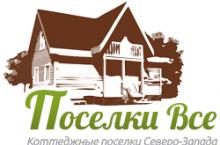 Все коттеджные поселки Санкт-Петербурга и Северо-Запада