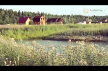 Embedded thumbnail for Коттеджный поселок «Еловый бор»