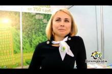 Embedded thumbnail for Коттеджный поселок «Кавголовское озеро»