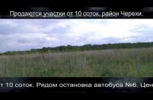 Embedded thumbnail for Коттеджный поселок «Солнечный берег»