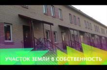 Embedded thumbnail for Коттеджный поселок «Ижорская линия-3»