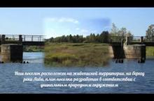 Embedded thumbnail for Коттеджный поселок «Лаврово»