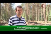 Embedded thumbnail for Коттеджный поселок «Солнечное»