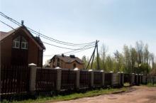 Терра-Ленинское