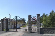 Лемболово Парк