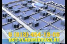 Embedded thumbnail for Коттеджный поселок «Владимировка»