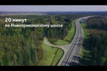 "Embedded thumbnail for Коттеджный поселок ""Рохминские Дачи"""